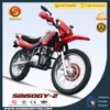 2016 New Dirt Bike Pit Bike 125CC 150CC Motorcycle Wholesale Red Rear Rack Made in China NXR BROS SD150GY-2