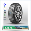 High quality motorcycle tyre 2.25-14, high performance tyres with competitive pricing