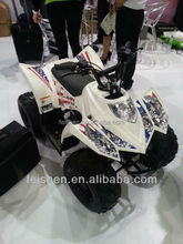 90CC KIDS ATV (FA-A110)