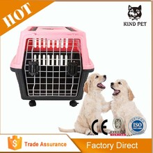 china wholesale websites plastic dog kennels