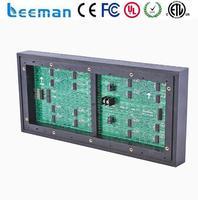 Free shipping leeman P10 LED module digital message display board alibaba usa