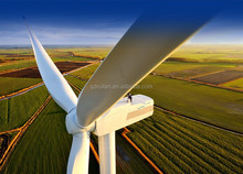 200W---50KW wind turbine (vawt)