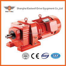 EWR series helical speed reducer for electric motor