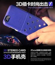 kajsa bling stars card back mobile cases for iphone 6 shell case