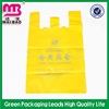 10 years export experience pp plastic t-shirt shopping bags