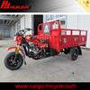 three wheel motorcycle/3 wheel motorcycle trike/cheapest tricycle