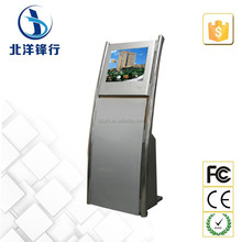 """17"""" touch screen kiosk manufacturer and solution provider"""