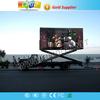 CIRID 2015 Electronic led truck, Electronic moving advertisement car, energy-saving display vehicle