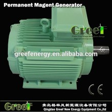 500w Permanent magnet generator for sale, low rpm alternator
