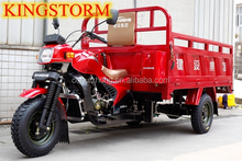 1600kg loading truck cargo tricycle/ motor tricycle cargo /rear axle tricycle