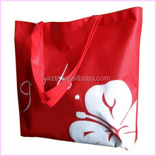 pp big bags recycled