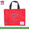 bright color printed printed shopping non woven bag