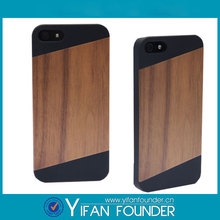 2015 New Product For Apple IPhone5S Case, With Retail Package