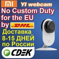 Original Xiaomi Xiaoyi Smart CMOS Camera 1280 x 720 Wireless Control Mini Webcam for iOS Andriod Smartphone PC xiaoyi IP Camera