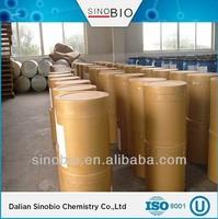 Pullulan/High quality/ food ingredient /white powder thickening agent