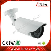 Low cost camera security system network outdoor ip camera 2mp