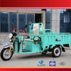 Made in China three wheel electric motorcycle for cargo