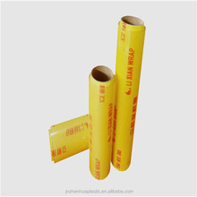 high quality food grade film plastic