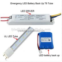 LED emergency tubes - WYJTG01 emergency driver -180mins extension of backup battery