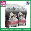 glamour design printed cheap packaging bag for pet food