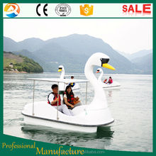 duck/swan pedal boat pedal-powered boat propeller foot pedal boat