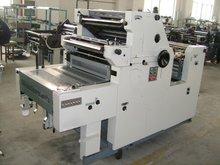 Maquinas imprenta offset (Hamada structure)