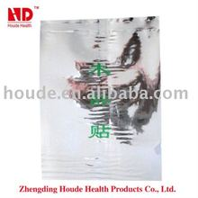 Original manufacturer!New product!foot herbal care product
