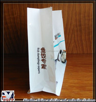 high quality plastic bags for popsicle Made in China