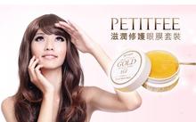 Korea PETITFEE GOLD EGF Eye Mask Anti Puffiness Dark Circle Moisturizing Whitening Firm Anti wrinkle Skin care face care 30 Pair