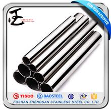 Slit Edge/Mill Edge Sus 316 Marine Grade Stainless Steel Pipe