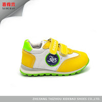 New Fashion Cool Design Fancy Sports Shoes