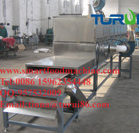 industrial Microwave tunnel dryer for cubic sugar