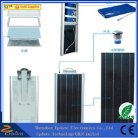 Long Working Time 60W Super Bright Power Integrated Solar Led Street Light solar power street light