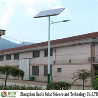 Government supplier 5 years warranty led solar lights for garden Solar street light photovoltaic