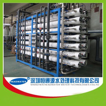 ro water treatment plant for ultra pure water of boiler steam