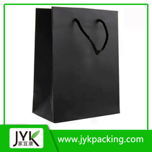 Paper grocery bags / brown paper grocery bags / grocery bags