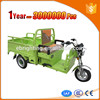 jinpeng electric three wheeler motorcycle with awning
