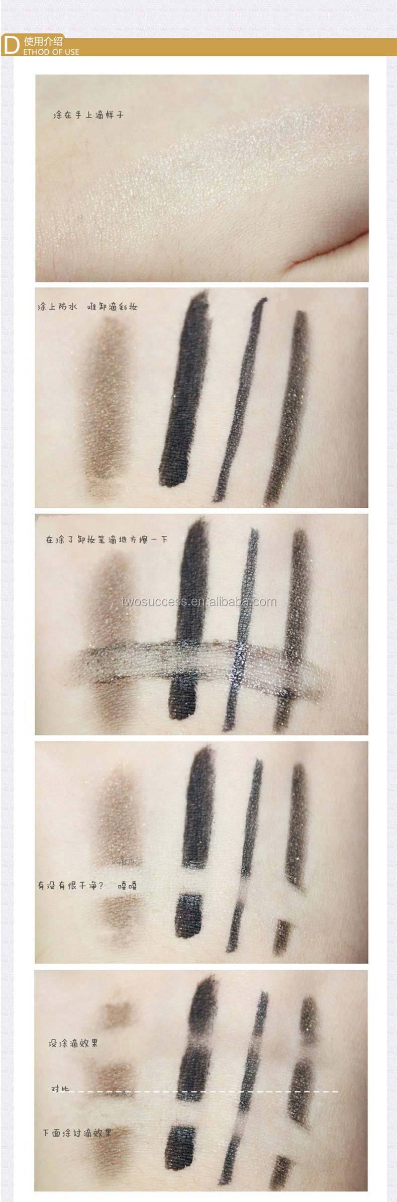 makeup remover pen.jpg