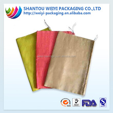 China Pp Woven Laminated Bags/ pp woven bag buyer