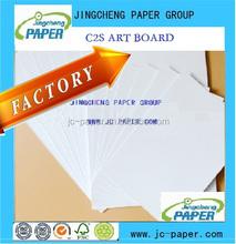 GLOSSY/MATT C2S ART PAPER / ART BOARD
