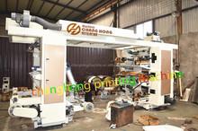 High Speed 6 Colour Plastic Film Flexographic Printing Machine (CJ Series)