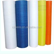 waterproof material alkali resistant fiberglass mesh, price fiberglass mesh