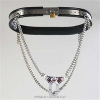Adjustable Stealth Metal Silver Female Chastity Belt SM Adult Products wholesale Drop Ship Yiwu