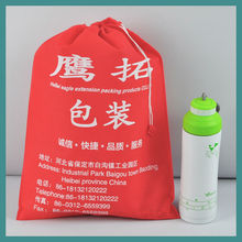Promotion non woven string bag