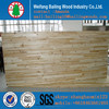 furniture grade board finger joint board Paulownia board