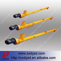 DY good performance clinker screw conveyor