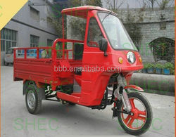 Motorcycle 200cc trike chopper/moped three wheel