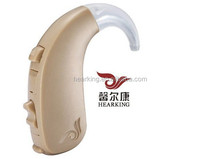 CE&ROHS Digital BTE Super Power Hearing Aid for profound hearing loss