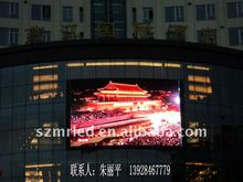 Outdoor Mobile LED Display Screen
