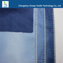 new woven cotton polyester elastane denim fabric